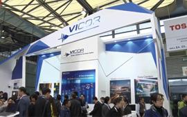 Vicor 接受世纪电源网现场采访