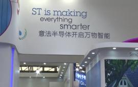 ST 接受世纪电源网现场采访