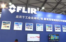 FLIR 接受世纪电源网现场采访