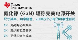 """2019年 TI电源""""芯""""动态"""