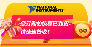 下載《5G半導體測試工程師指南》,贏取夏日清爽豪禮!