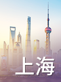 大发3分3D上海