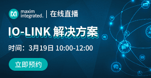 IO-LINK 解決方案
