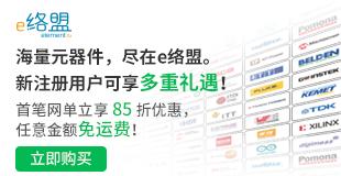 【e络盟】多重福利齐上线,精彩好礼享不停!